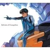 エヴァンゲリオン・オリジナルサウンドトラック THE BEAST