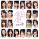 AKB48 10年桜
