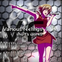 Glint Of Sound (shu-t) Various feelings -2009 Album mix-  (feat. MEIKO)