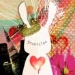 monaca(10日P) プラチナ (feat. 初音ミク)