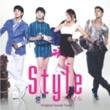 リュ・シウォン 「スタイル」オリジナルサウンドトラック