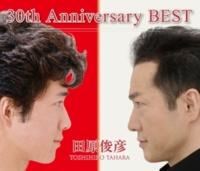 田原俊彦 原宿キッス -2010 New Recording-