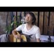 ナオト・インティライミ Hello [Music Video]