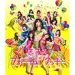 AKB48 恋するフォーチュンクッキー