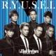 三代目 J SOUL BROTHERS from EXILE TRIBE R.Y.U.S.E.I.