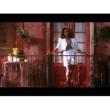 Tina Turner I Don't Wanna Lose You