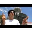 Jason Mraz Make It Mine (International Video)