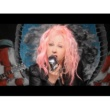Cyndi Lauper Funnel Of Love