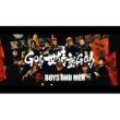 BOYS AND MEN GO!! 世侍塾 GO!!