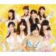 NMB48 イビサガール(ダンシングバージョン)