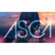 ASCA リインカネーション