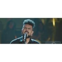 Sergio Arau Alármala de Tos (Versión Sinfónico) (En Vivo)