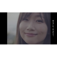 大塚 愛 ドラセナ