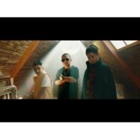 De La Ghetto Todo El Amor (feat. Maluma & Wisin)