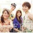 SPEED ヒマワリ -Growing Sunflower-