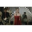 Hooverphonic The World Is Mine