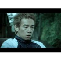 Jordan Chan Wo Ai De Ren