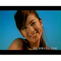 Huang Yi Ting Bu Liao