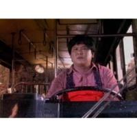 Jei-Chung Pan/Jei-Chung Pan, San-Hang Hsueh/San-Hang Hsueh Wu Wang Wo (Forget Me Not)