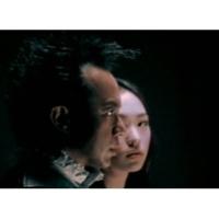 David Huang Ai Cong Zuo Ye Jiu Ting Le