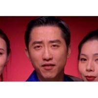 Harlem Yu Liou Shoei Nian Hwa