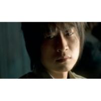 Chris Yu Hua Hu Die (Clean Version)