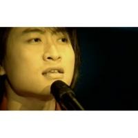 Chris Yu Gu Shi Shu