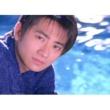 Eric Suen Ti Xing