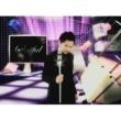 Saiful Hanya Cinta (Music Video)