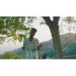 Nebu Kiniza One Love (Official Video)