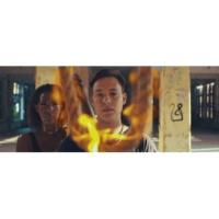 Sero/Paula Douglas Temperamento (Official Video) (feat.Paula Douglas)