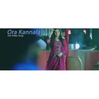 """G.V. Prakash Kumar/Gana Bala Ora Kannala (From """"Udhayam NH4"""")"""