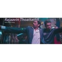 """Yuvanshankar Raja/K.G. Ranjith/Rita Rajaavin Thoattathil (From """"Samar"""")"""