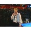 Roland Kaiser Amore Mio (Amada Mia, Amore Mio) (ZDF Hitparade 01.05.1978) (VOD)