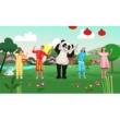 Panda e Os Caricas Ásia