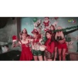 WA$$UP Jingle Bell