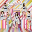 NMB48 忘れて欲しい/山本彩(ミュージックビデオ)