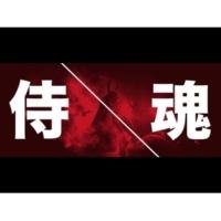 Rise Of The Northstar Samurai Spirit