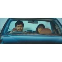 """Yuvanshankar Raja/Benny Dayal Mandaara Poovalle (From """"Awaara"""")"""