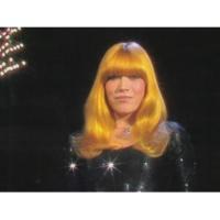 Katja Ebstein Dann heirat' doch dein Büro (Starparade 07.02.1980) (VOD)