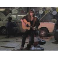 Juliane Werding Geh nicht in die Stadt (heut Nacht) (Formel Eins 14.02.1984) (VOD)