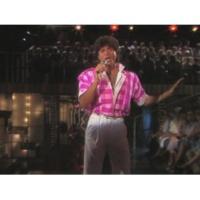 Costa Cordalis Am Strand von Griechenland (ZDF Hitparade 21.08.1985 ) (VOD)