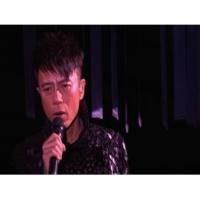 Joey Yung/Hacken Lee Ai Bu Shi Shou [Live]