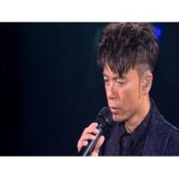 Hacken Lee Da Hui Tang Yan Zou Ting / Xiao Xiao (Yin Le) [Live]