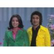 Renate und Werner Leismann Mariandl (Starparade 17.05.1973) (VOD)