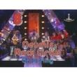 Neumis Rock Circus Oh, Darling (Bong 10.11.1983) (VOD)