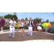 Cherona Rigga-Ding-Dong-Song (ZDF-Fernsehgarten 14.6.2009) (VOD)