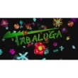 "Peter Maffay Nessaja (Official Video - aus ""Tabaluga - Der Film"")"