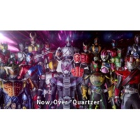 "Shuta Sueyoshi feat. ISSA Over ""Quartzer""(Lyric Video)"