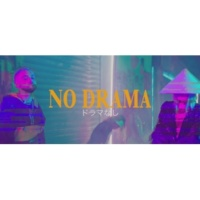 Irie Kingz No Drama (Video Oficial)